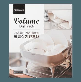 NINEWARE Volume Dish Rack Ivory