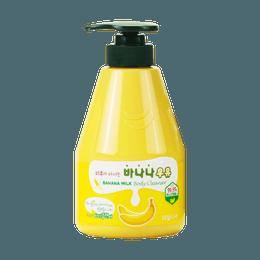 韩国KWAILNARA 香蕉牛奶沐浴露 560ml