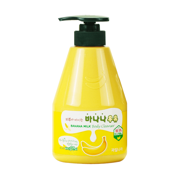 Product Detail - KWAILNARA Banana Milk Body Cleanser 560ml - image 0