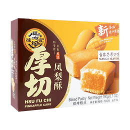 Mango Flavor Pineapple Sandwich Cookie 190g
