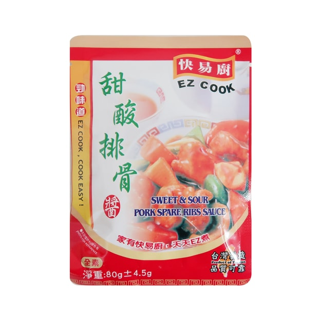 Product Detail - YILIN EZ COOK Sweet And Sour Pork Spare Ribs Sauce 80g - image 0