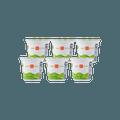 【冷冻】【超值组合装】北京酸奶 抹茶 176g*6