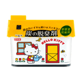 Hello Kitty Limited Edition Charcoal Refrigerator Vegetables Deodorizer 150g