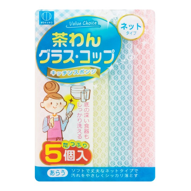 Product Detail - KOKUBO Soft Mesh Kitchen Sponge 5pcs - image 0