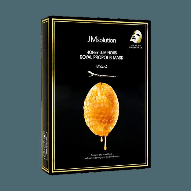 商品详情 - 韩国JM SOLUTION 黄金蜂蜜水光保湿面膜 10片入 - image  0