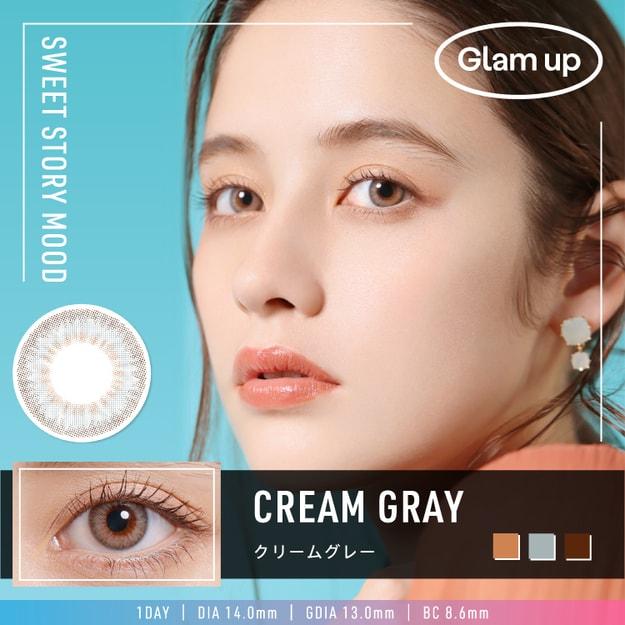 商品详情 - 华晨宇同款 Glam up -1.00度日抛彩色美瞳 Cream Gray 奶油灰 10片 预定3-5天日本直发 - image  0