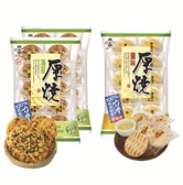 WANT WANT Shelly Senbei Rice Crackers Seaweed Salt 320g