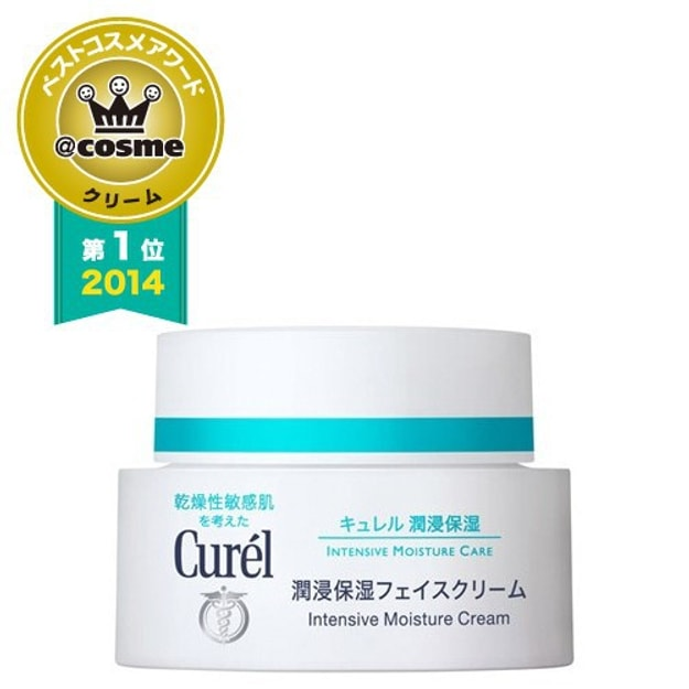 Product Detail - KAO CUREL Intensive Moisture Cream 40g  - image 0
