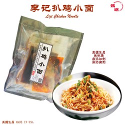 LIJI CHICKEN NOODLE 18oz/ea