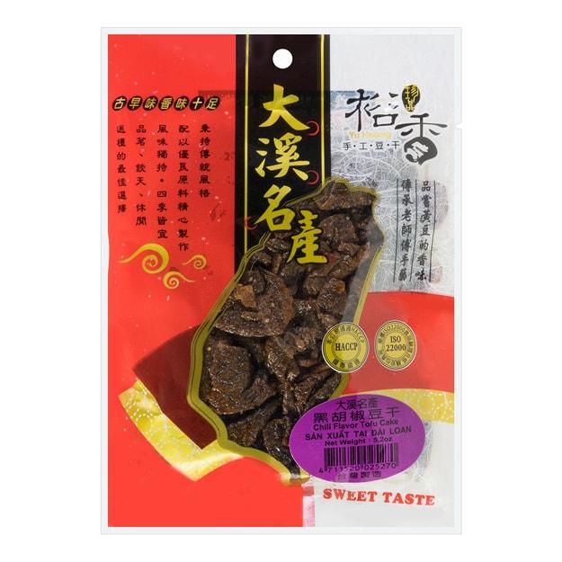 商品详情 - 台湾裕香 手工豆干 黑胡椒味 150g 大溪名产 - image  0