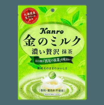日本KANRO 北海道特浓清香抹茶牛奶糖 70g