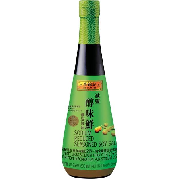 商品详情 - 李锦记 减盐醇味鲜酿造酱油500ml - image  0