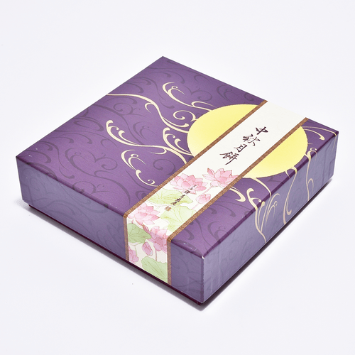 KITCHOAN Moon Cakes 12pcs
