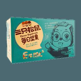 【尝味期限 12/12/2020】三只松鼠 每日坚果 混合干果 30日份 750g