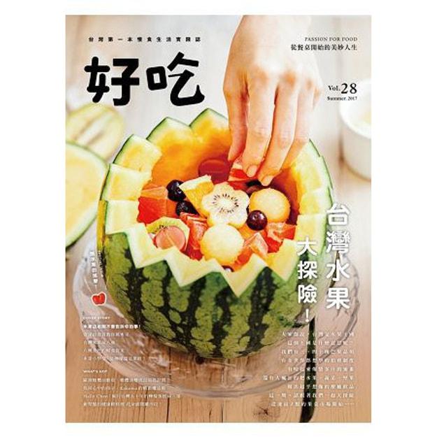 Product Detail - 【繁體】好吃28:台灣水果大探險! - image  0
