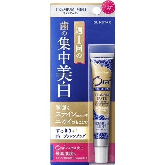 Product Detail - SUNSTAR ORA2 Deep Cleansing Paste Mint 17g - image 0