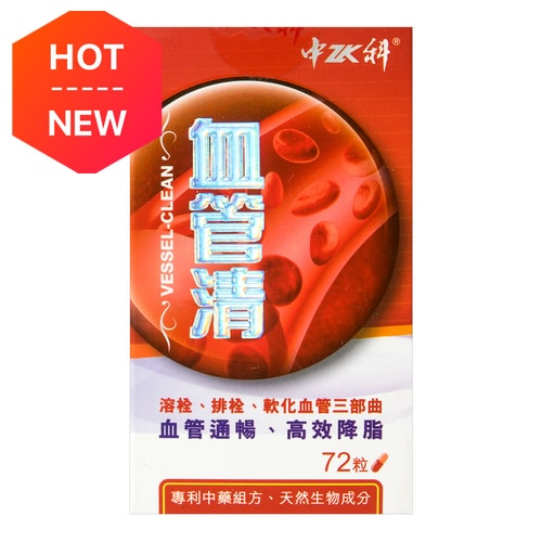 Zhongke Vessel-clean Capsule Astragalus Extract 72capsules