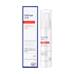 FulQun Antibacterial Functional Dressing Serum 30g