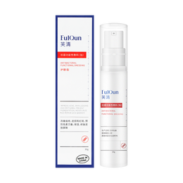 FulQun Antibacterial Functional Dressing Serum 30g