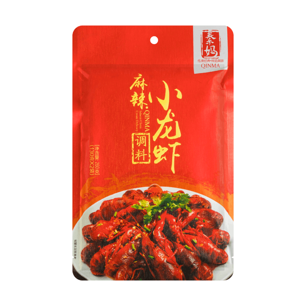 Product Detail - QINMA Spicy Crawfish Sauce 260g - image 0