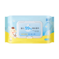 JIANROU Disposable Baby Wet Wipes Chamomile 80sheets