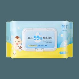 JIANROU简柔 99%纯水 婴儿湿巾 温和型 成人适用  含有机洋甘菊精华 80片/包