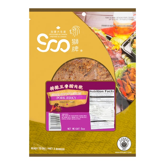 SOO Extra Hot Five Spices Flavored Pork Jerky 170g