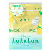LULULUN Face Mask Lemon Setouchi Limited 35 sheets