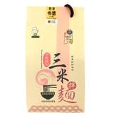 [台湾直邮]三米拌面 米其林二星 香浓麻酱干拌面 480g  4入