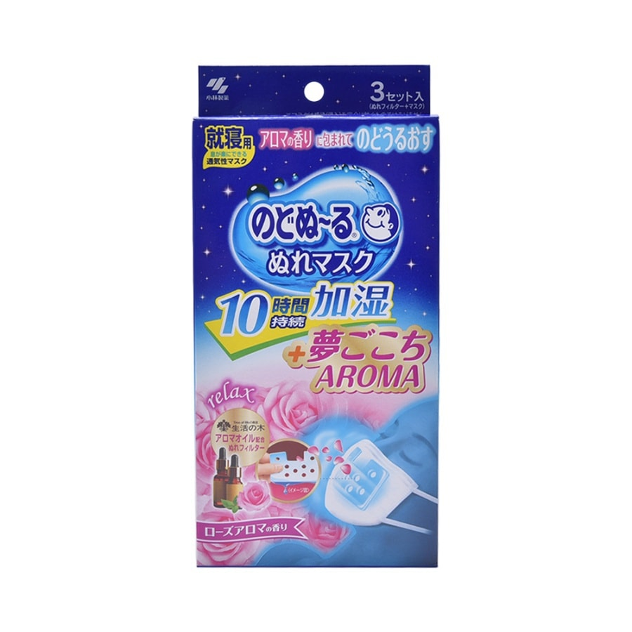 Yamibuy.com:Customer reviews:KOBAYASHI Bedtime Face Mask Healing Rose Aroma 3pcs