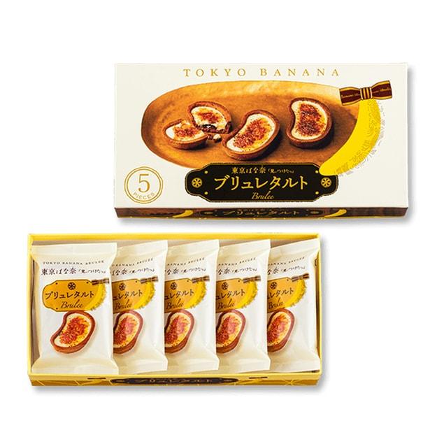 商品详情 - 【日本直邮】日本伴手礼常年第一位 东京香蕉TOKYO BANANA   焦糖布丁 5枚装 - image  0