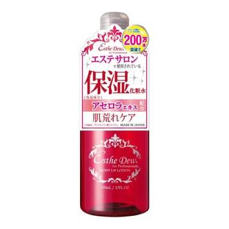 日本ESTHE DEW依诗露 樱桃保湿化妆水 500ml