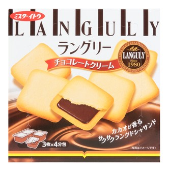 LANGULY Chocolate Cream Sandwich Cookie 4packs 129.6g