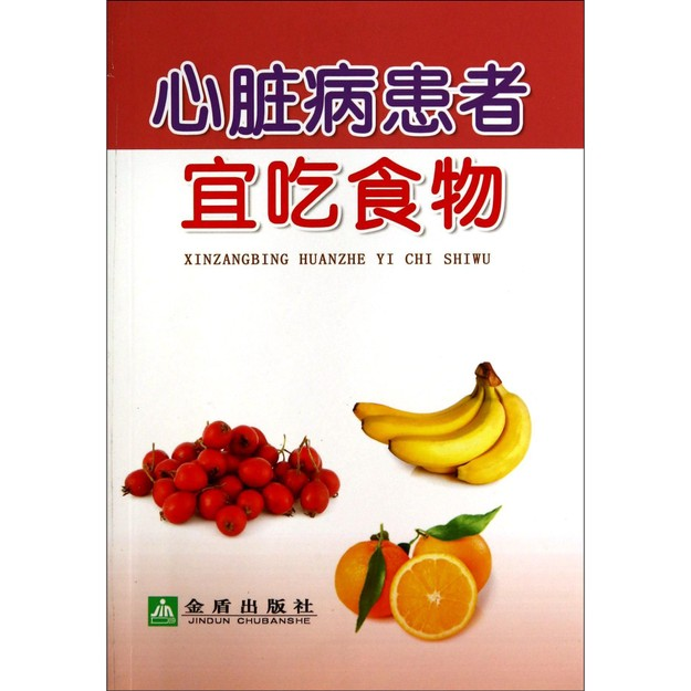 商品详情 - 心脏病患者宜吃食物 - image  0