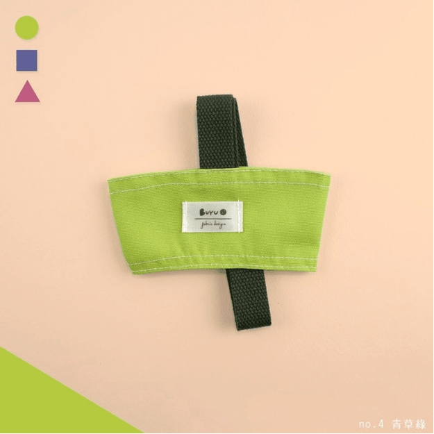 Product Detail - MONKEY DESIGN Single Layer Beverage Bag #Grass Green - image 0