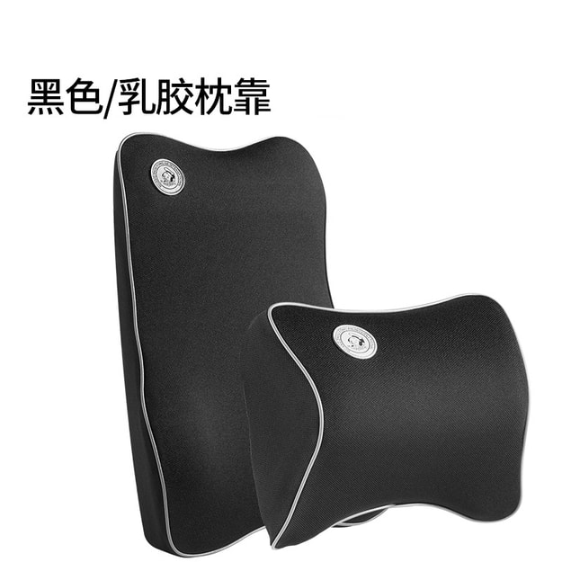 Product Detail - RAMBLE Neck Pillow Car Seat Headrest Seat Support Lumbar Cushion Orthopedic Design Memory Foam Relieve Pain Black 1 set - image 0