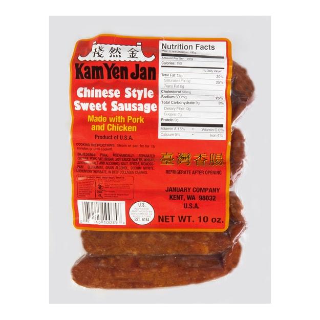 商品详情 - 台湾金然栈 台湾香肠 甜味 283g USDA认证 - image  0