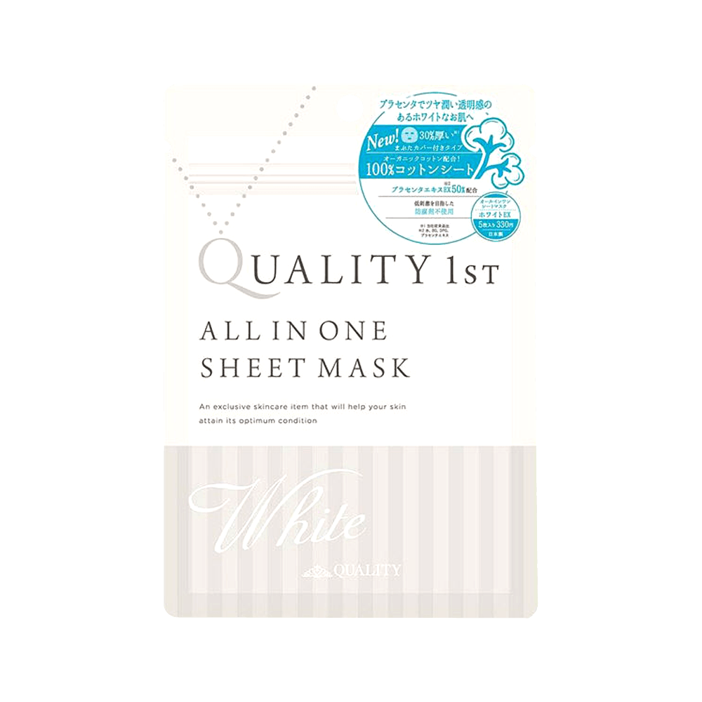 Yamibuy.com:Customer reviews:QUALITY FIRST All in One Sheet Mask White 5sheets