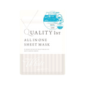 QUALITY FIRST All in One Sheet Mask White 5sheets
