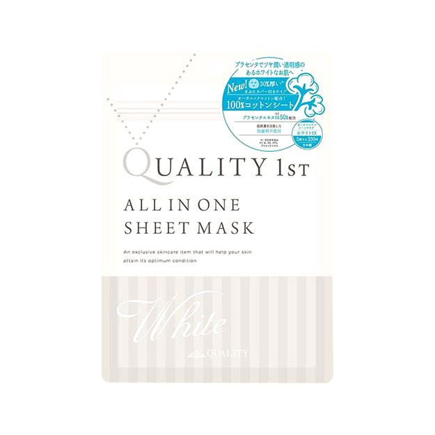 Product Detail - QUALITY FIRST All in One Sheet Mask White 5sheets - image 0
