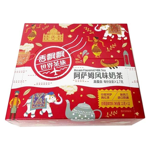 商品详情 - 香飘飘 世界茶旅 阿萨姆风味奶茶264克 - image  0