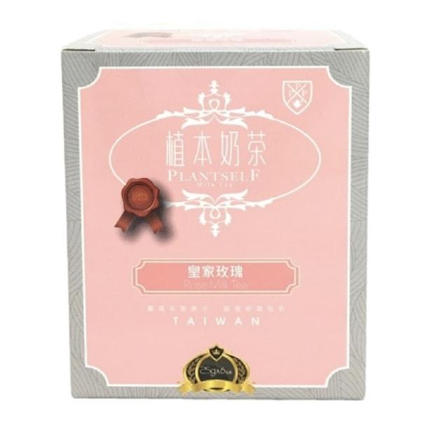商品详情 - [台湾直邮] 啡堡 植本奶茶 玫瑰奶茶 25g x 6袋入 - image  0