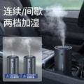 中国直邮车载加湿器香薰汽车用大容量车内喷雾加精油家用静音卧室办公室usb加湿桌面小型净化空气 深空灰一件