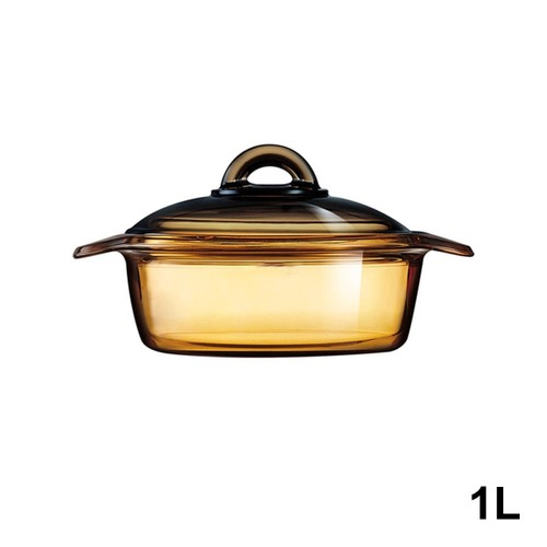 LUMINARC Amberline Blooming Heat Resistant Multipurpose Covered Casserole 1L 16cm