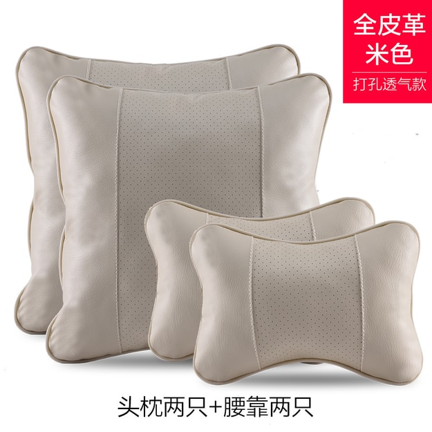 Product Detail - LORDUPHOLD Universal Car Neck Pillows Leather Breathable Mesh Car Rest Headrest Cushion Interior Accessories BE 4 pc - image  0