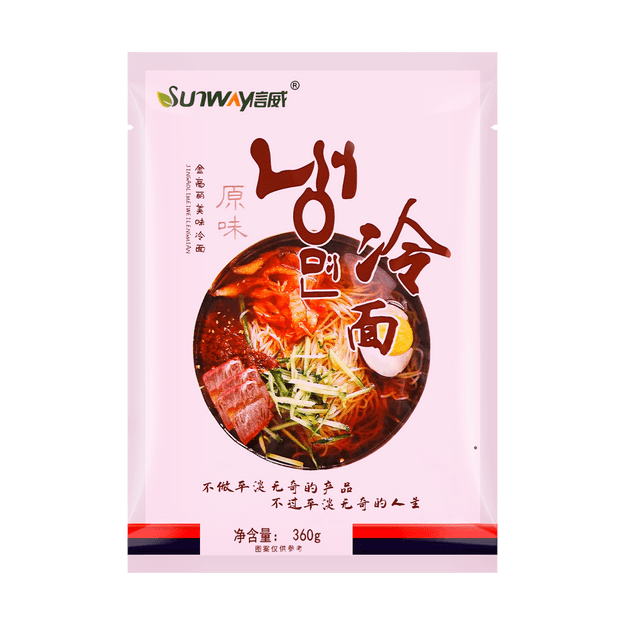 Product Detail - Cold Noodles 360g - image  0