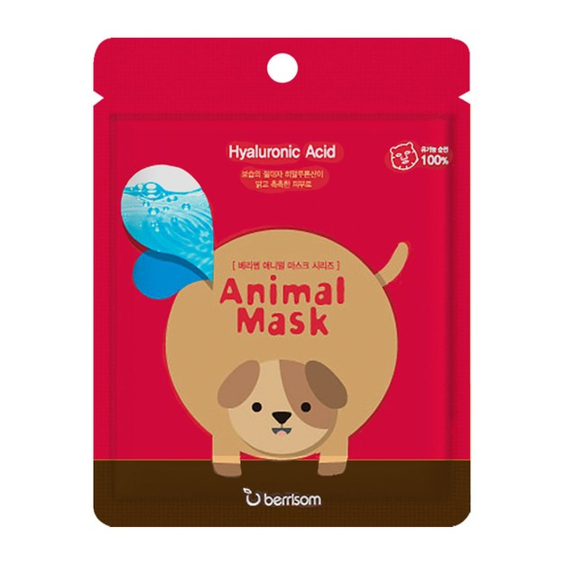 Product Detail - BERRISOM Animal Mask Pack  Dog / Hyaluronic Acid 1 Sheet - image 0