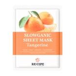 韩国 RE:CIPE 自然植萃 甜橙面膜 1片入