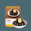 【中国直邮】卤鹌鹑蛋 卤香味 128克