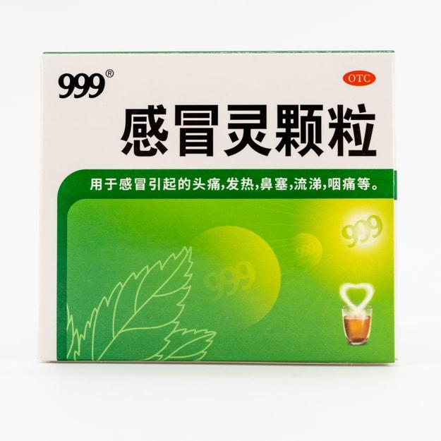 商品详情 - 中国 999 感冒灵颗粒 10g*9bags - image  0
